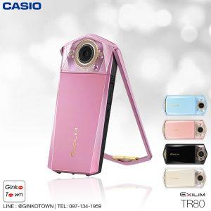 กล้อง casio tr80 สีชมพู