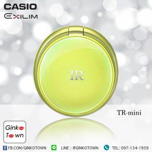 CASIO TR mini สีเขียว