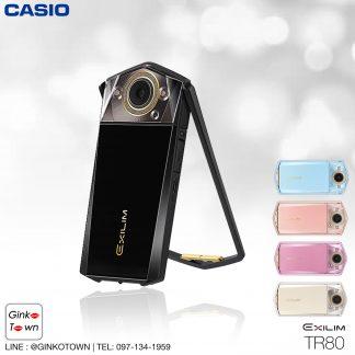 casio-tr80-black