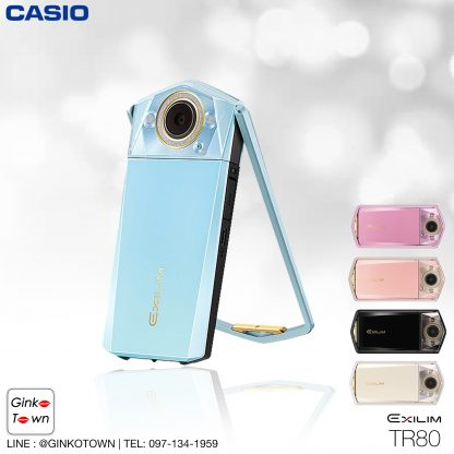 กล้อง casio tr80 สีฟ้า