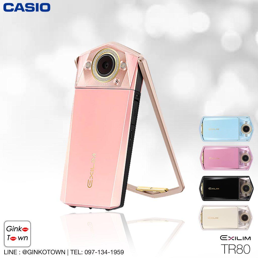 กล้อง casio tr80 ส้ม
