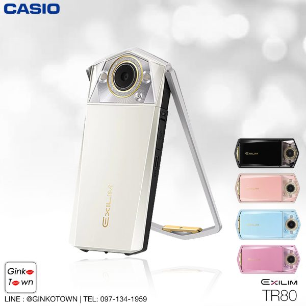 กล้อง casio tr80 ขาว