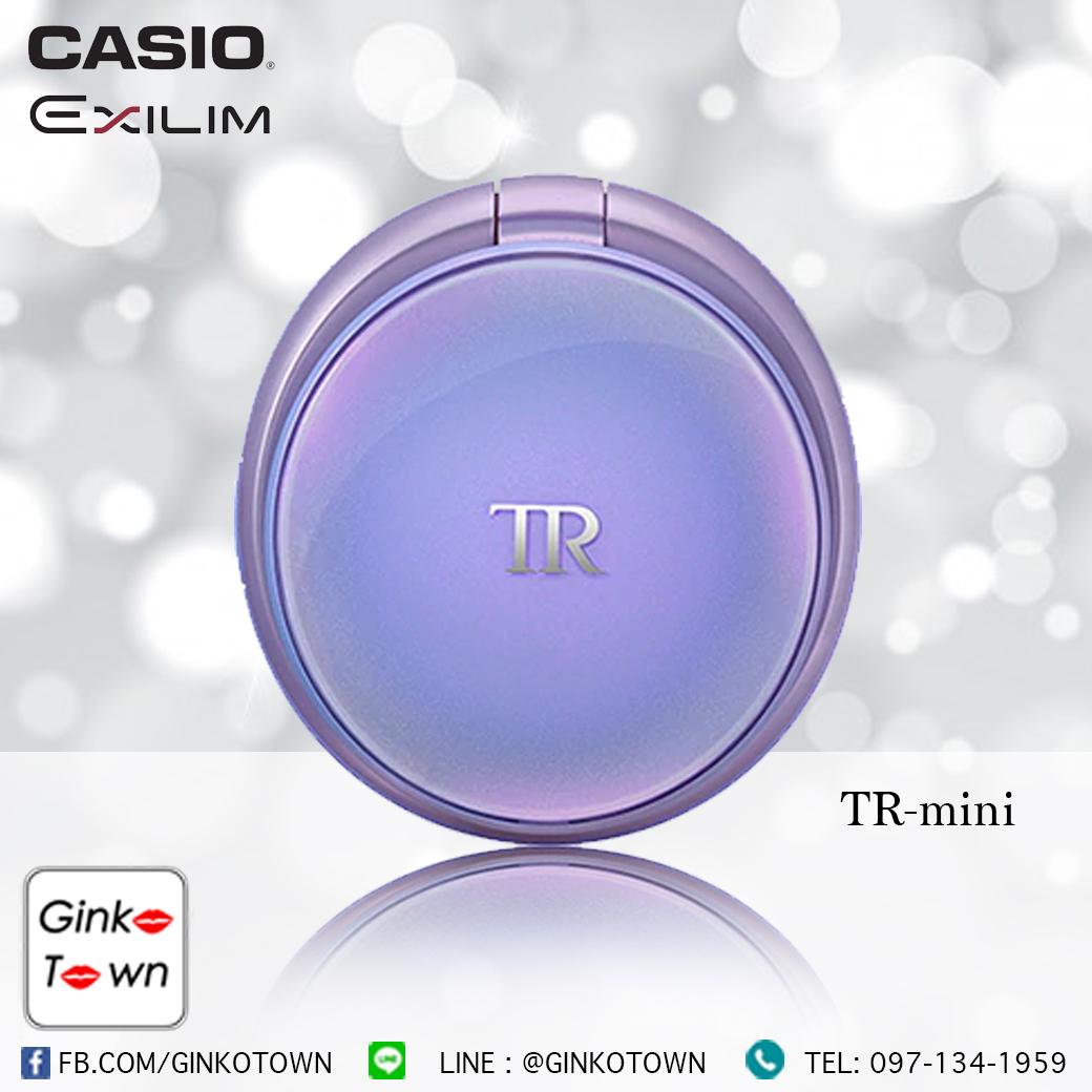 CASIO TR mini สีม่วง