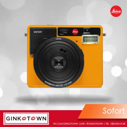 Leica Sofort ส้ม